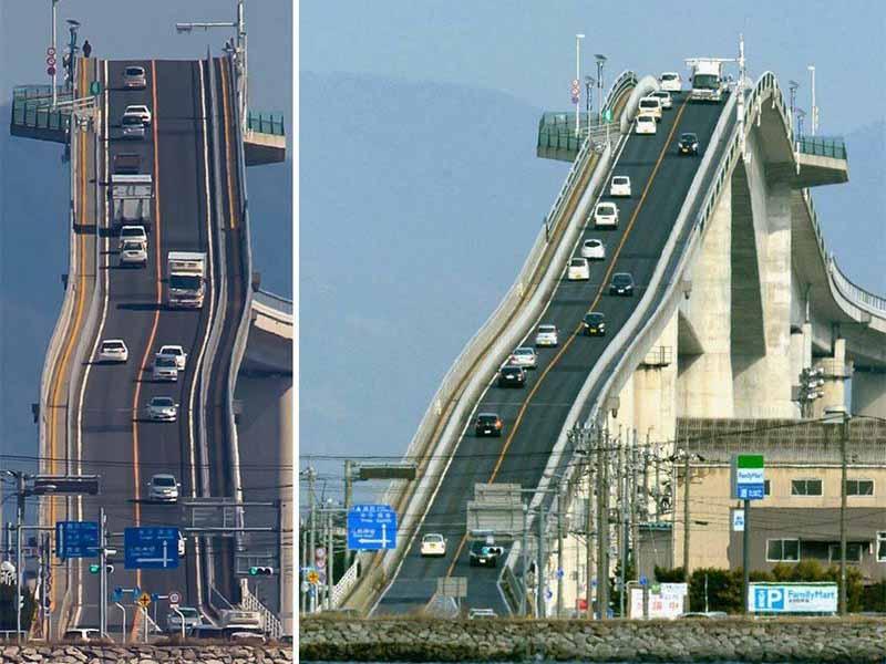 мост Эсима Охасима