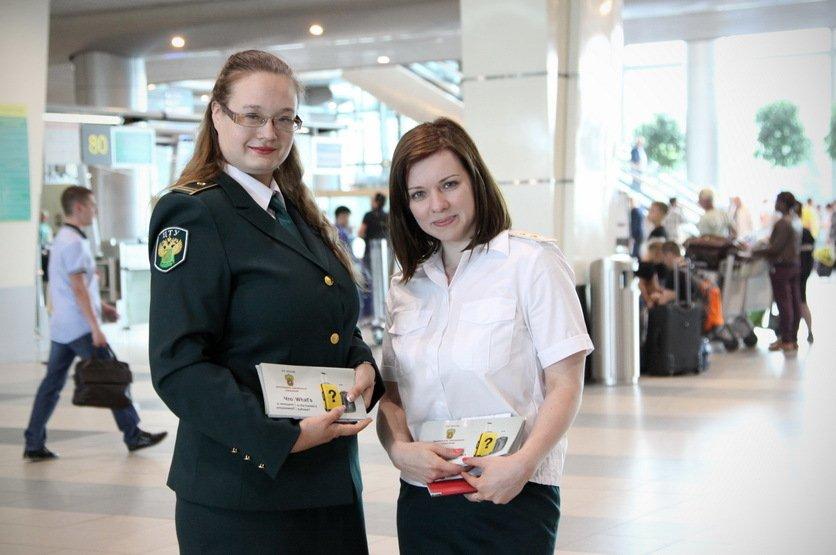 Униформа работников в Домодедово