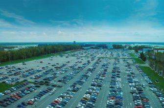 Парковочные места в Домодедово