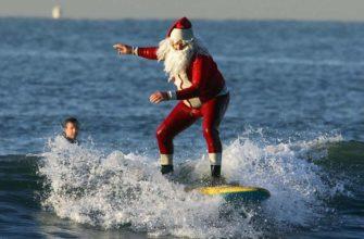 Как отмечают зимние праздники в Южном полушарии