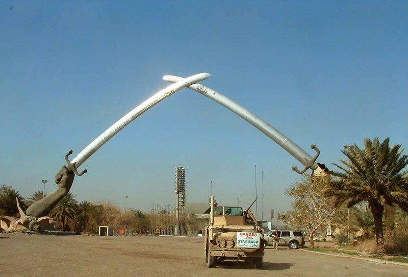 спокойное место в Багдаде