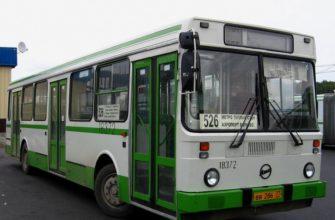 Автобус от Теплый стан до Внуково