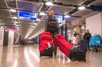 Сверхгабаритный багаж