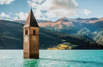 Где можно увидеть затопленные альпийские города