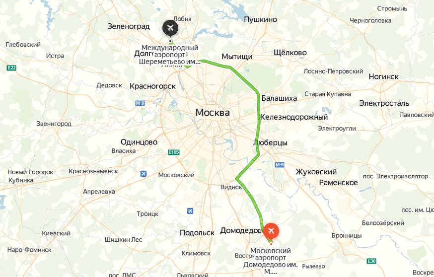 Расстояние Домодедово-Шереметьево