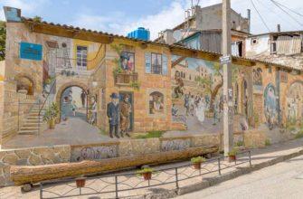 Уникальная достопримечательность Евпатории — Малый Иерусалим