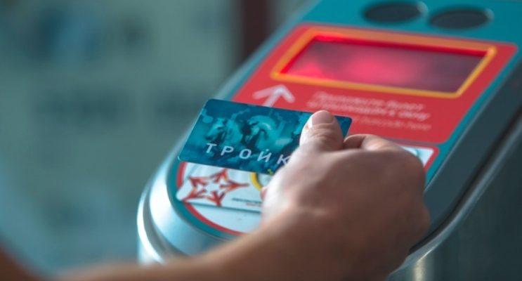 Оплата аэроэкспресса картой Тройка