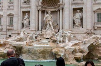 Правда ли, что в фонтане Треви благодаря туристам скопился миллион евро