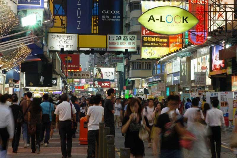 Монг Кок