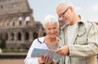 В РФ запустят проект социального туризма для пожилых