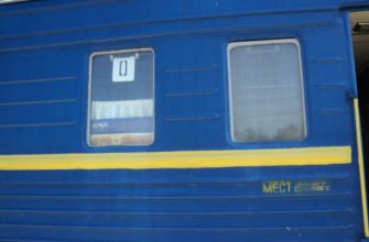 Бывает ли в поездах нулевой вагон