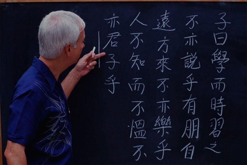 С помощью какого языка туристы будут общаться во время олимпиады в Токио