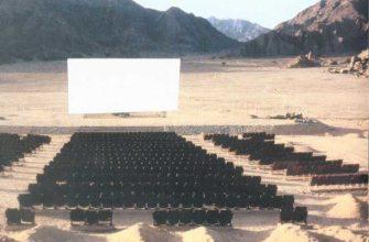 Кинотеатр в египетской пустыне