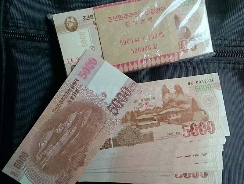 Северную Корею валюта