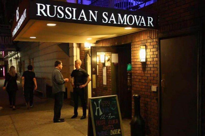 рестораном «Русский самовар» (Russian Samovar) в Нью-Йорке