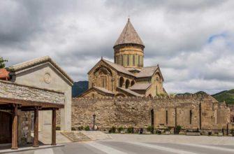 Что представляет собой тайный храм в окрестностях Тбилиси