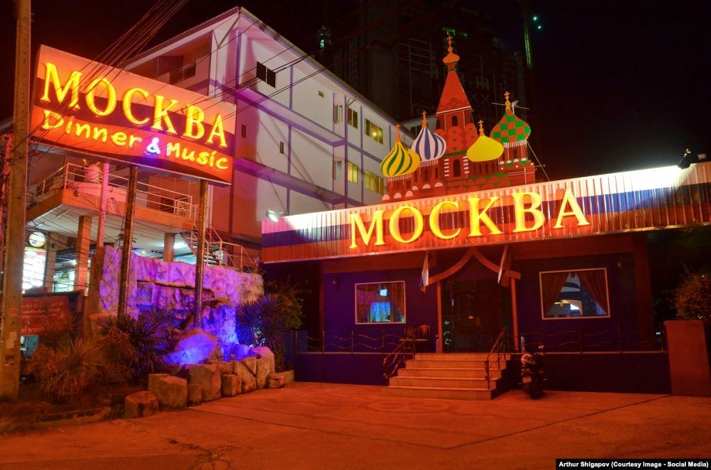русский ресторан за границей