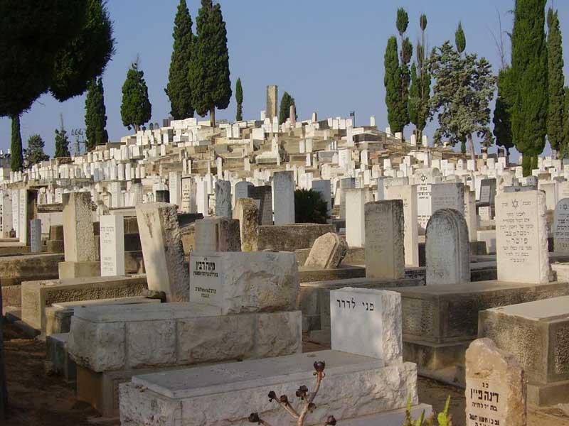 высотные кладбища Израиль