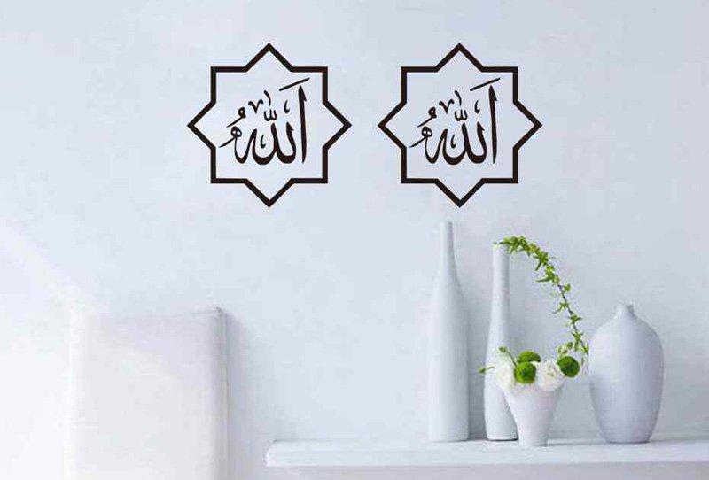 Украшения стен Мусульмане