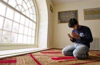 Что есть в домах мусульман, а в домах православных этого нет