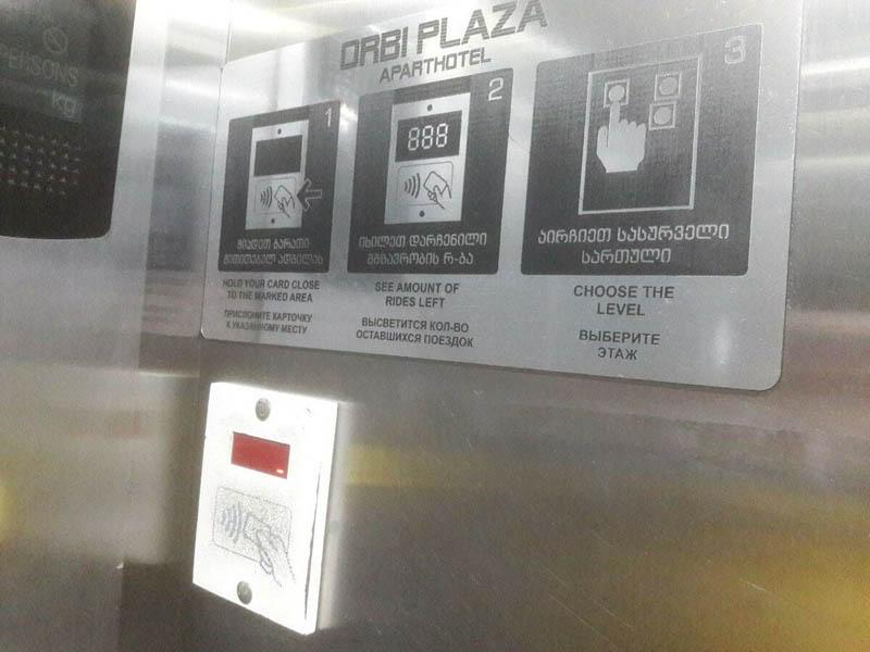 Подняться наверх с комфортом — только за отдельную плату в лифте