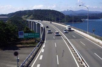 Есть автомобильные пробки на дорогах в Японии