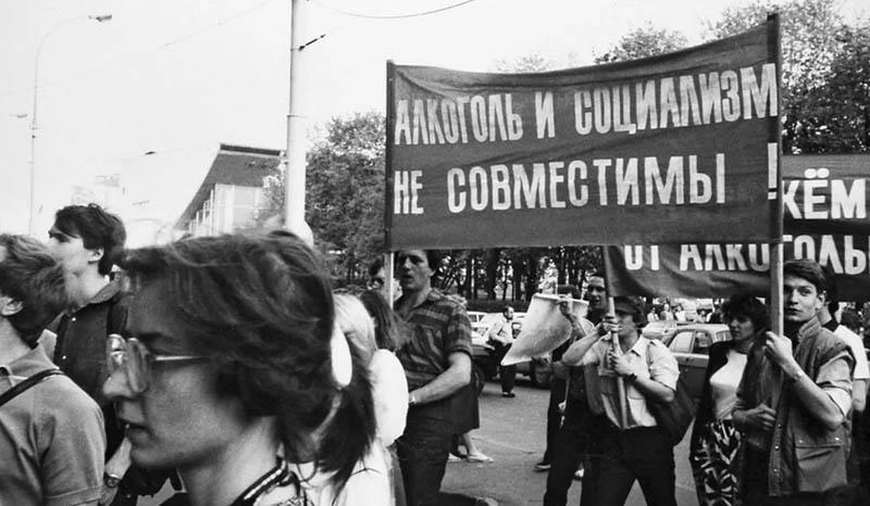 Сухой закон СССР