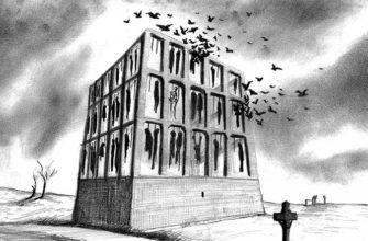 Монфокон — гигантская виселица в Париже 13 века
