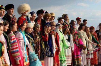 Увеличилась или уменьшилась численность народов России