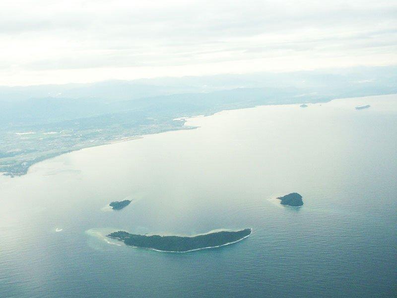 Острова-смайлы