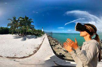 Виртуальные экскурсии во время пандемии коронавируса