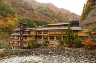 Старинные отели мира