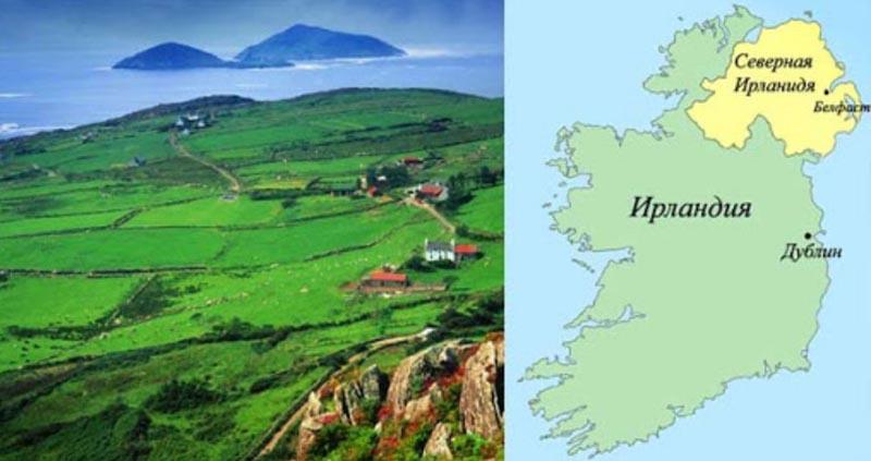 Как Ирландия стала независимой
