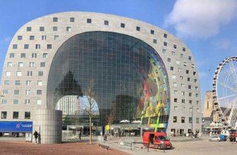 Дома-кубы в Роттердаме и другие интересные конструкции
