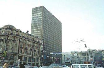 Почему снесли гостиницу Интурист в Москве