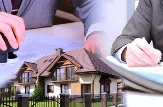 Гражданство при условии покупки недвижимости