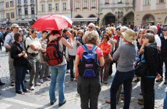 Заработная плата туристических гидов в Европе