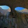 Божьи глаза: почему так назвали пещеру Проходна в Болгарии?
