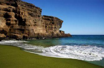 Происхождение зеленого цвета песка на одном из пляжей Гавайев