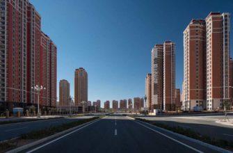Города в Китае, в которых никто не хочет жить