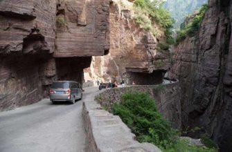 Одна из самых опасных дорог в мире: туннель Гуолян