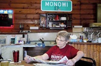 Монови: город, где живет лишь один человек