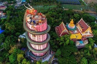 Буддистский «Храм Дракона»: в чем его особенность?