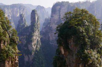 Потрясающий парк Чжанцзяцзе, который включает в себя множество уникальных мест