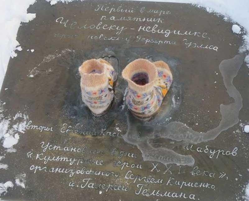 Более глубокий смысл памятника Евгений Касимов